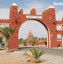 Adrar Holiday Home