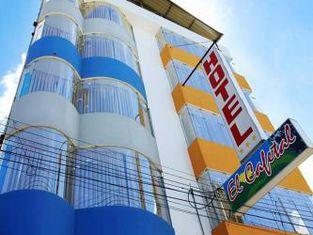 Hotel El Cafetal