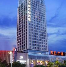 Hampton By Hilton Beihai High-Speed Train Station