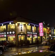 Motel 268 (Hangzhou West Lake Southern Song Imperial Street Pedestrian Street)