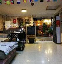 Anchu Youth Hotels (Zhuhai Gongbei Port)