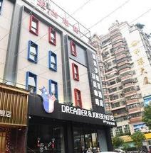 Dreamer & Joker Hotel (Shantou Suning Plaza)
