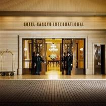 호텔 한큐 인터내셔널