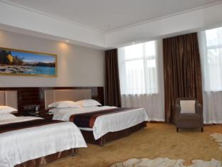 Bu'erjin International Hotel