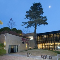 Izu Kogen Hotel Five Stars