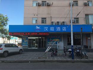 Hanting Hotel (Chaoyang Railway Station)