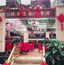 Wanshou Palace Hotel