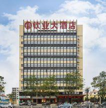 Qinye Hotel
