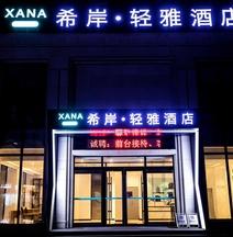 Xana Lite Hotelle (Heihe Central Pedestrian Street)