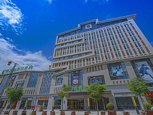 Hualong International Holiday Hotel