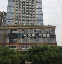 Jiangyue Zen Hotel