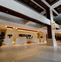 Tianzhu International Hotel