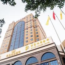 Rui Xin Hotel - Fuqing