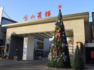 Jinshanhotel