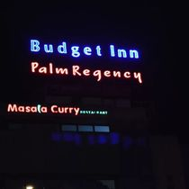 Budget Inn Palm Regency