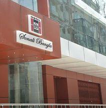Hotel Sonali Bangla