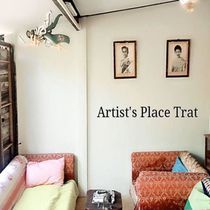 Artist's Place Trat