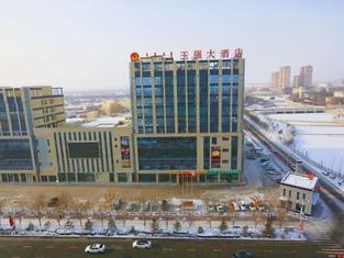 Yuqiang Hotel