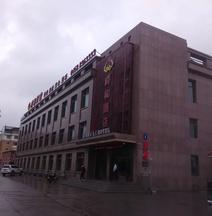 Xiang He Hotel
