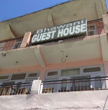 Bhawani Guest House