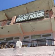 Bhawani Guest House