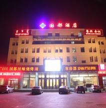 Guodu Hotel