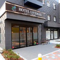 Hotel Livemax Minamihashimoto Ekimae