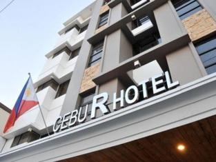โรงแรมเซบูอาร์ - แคปิโทล