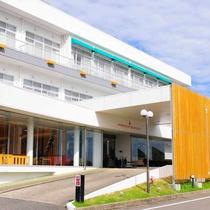 Amakusa Santacoming Hotel