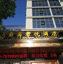 Dingyi Junyue Hotel