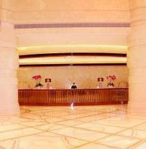 Wyndham Grand Plaza Royale Xianglin Shaoyang