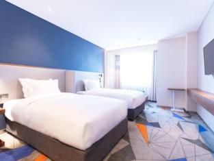 Holiday Inn Express Harbin Nangang