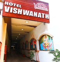 Hotel Vishwanath