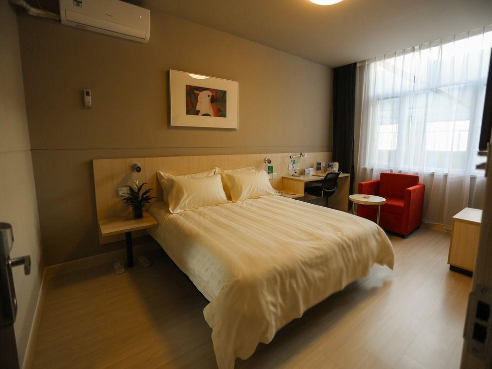 錦江之星北京通州新華東街古運河酒店