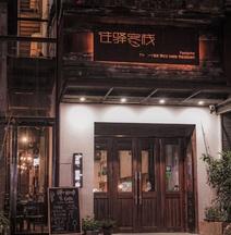 Zhangjiajie Wang Yi Inn