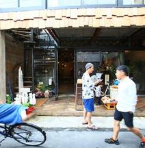 Kamp Houkan-cho Backpacker's Inn & Lounge