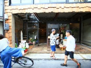 Kamp Houkan-cho Backpacker's Inn & Lounge - Hostel