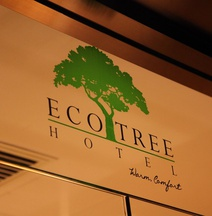 Hong Kong Eco Tree Hotel