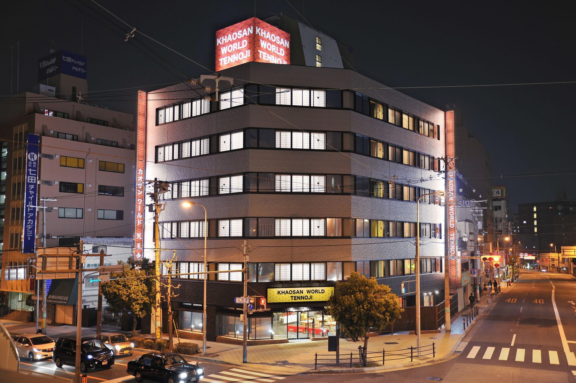 天王寺考山世界青年旅館