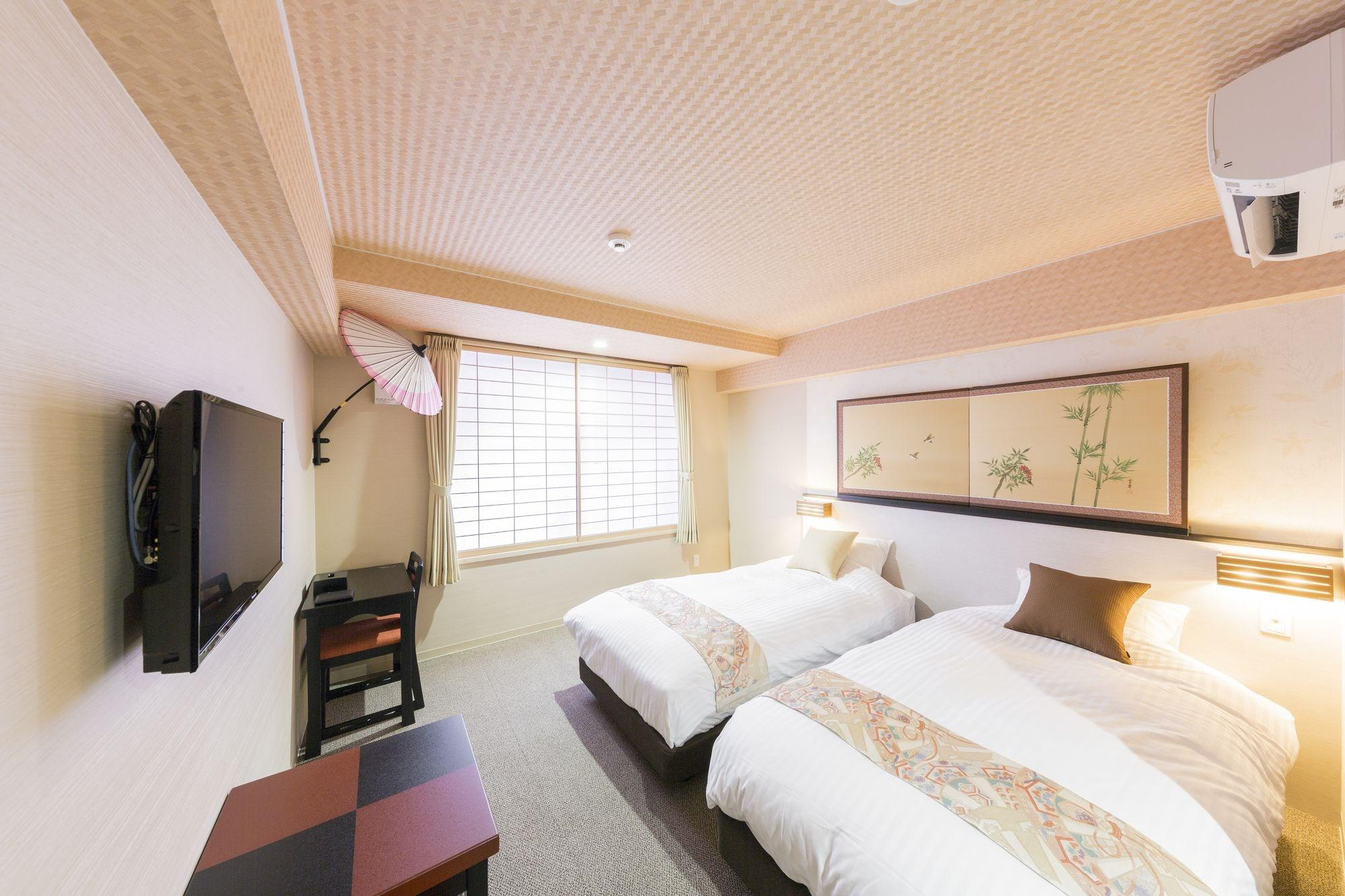 Kyoto Inn Gion the Second