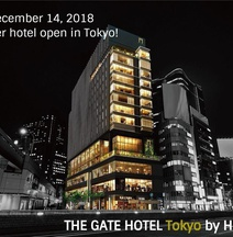 The Gate Hotel Asakusa Kaminarimon by Hulic