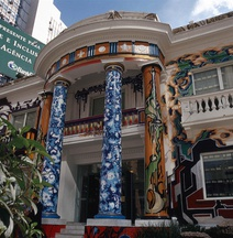 Ibis Styles São Paulo Anhembi