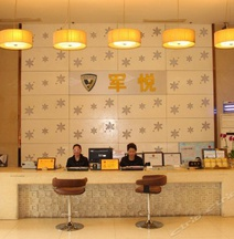 Junyue Holiday Inn (Wuhan University East Lake)