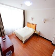 Aokailai Hotel - Qinhuangdao