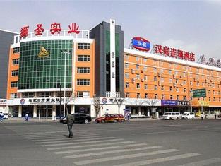Pai Hotel Zhangjiakou North Mingde Road