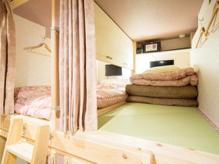Hostel Wasabi Nagoya Ekimae