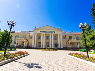 Sanatorium Chaika
