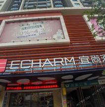 Echarm Hotel (Nanning Railway Station Metro Station)