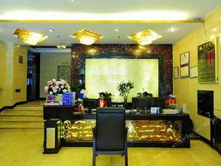 Huaya Hotel - Zunyi