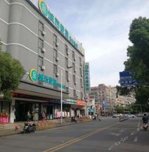 Shengjia Express Hotel Nanchang